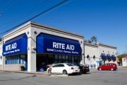 Rite Aid Burbank Gallery Image 6